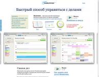 Обзор сайта Миниплан. Быстрый способ управиться с делами