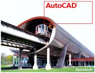 Autodesk AutoCAD. Программа для проектирования и черчения