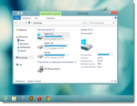 Темы для Windows 8: Snowy