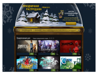 Зимняя распродажа в Steam: важные факты