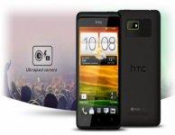 HTC Desire 400 Dual Sim. Очередной бюджетник от HTC