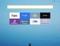 Яндекс.Браузер Alpha: новый интерфейс и уникальные функции