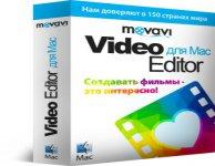 Movavi представляет простейший видеоредактор для Mac