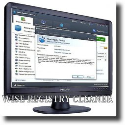 Wise Registry Cleaner чистильщик реестра