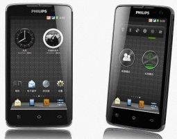 Смартфон Philips Xenium W732