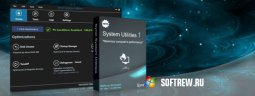 Synei System Utilities. Программа для оптимизации компьютера