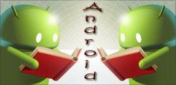 Читалка для Android - как выбрать?