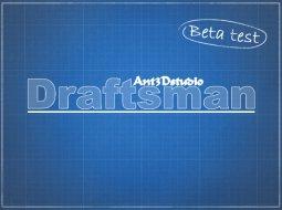 Новый Draftsman. Новые технологии
