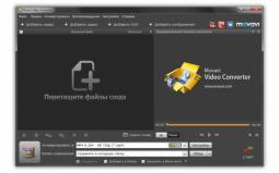 Movavi Конвертер Видео для Windows и Mac - перевод SD-видео в HD без потери…