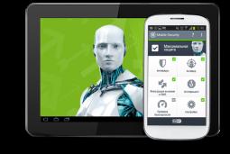 ESET NOD32 Mobile Security для Android - 3 месяца бесплатно