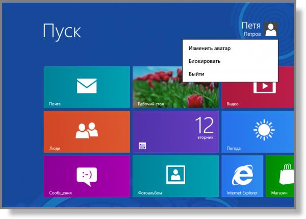 скачать бесплатно игру на компьютер на Windows 8 - фото 5