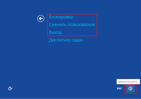 Windows 8: ���������� ����������