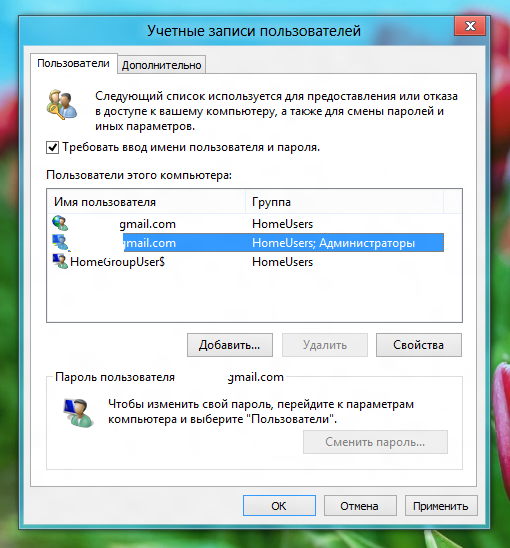 Windows 8: автоматический вход в систему