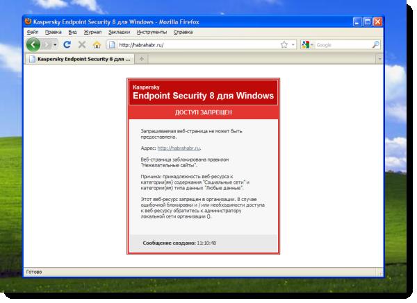 Как Заблокировать Сайты В Опере - фото 3