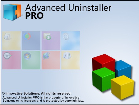 Advanced Uninstaller Pro отзывы - фото 7