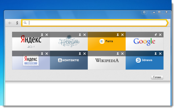 Яндекс начальная страница