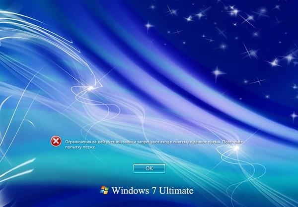 знакомство установка настройка в windows 7