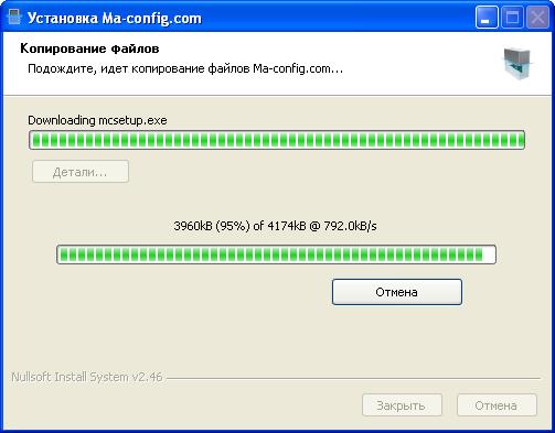 определение конфигурации компьютера онлайн