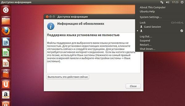 Ubuntu как удалить пользователя