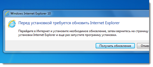 Как установить Windows 7 с диска на компьютер? Установка 98