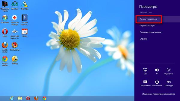 скачать боковую панель для windows 8