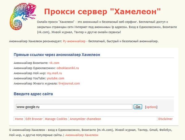 купить кровать с матрасом недорого в москве распродажа до 5000 рублей