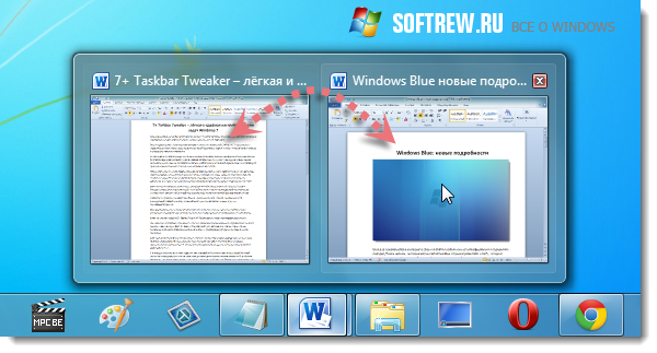 7+ Taskbar Tweaker – лёгкая и удобная настройка панели задач Windows 7