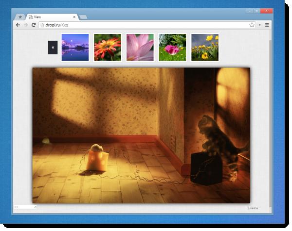 Регистрация изображений, бесплатные ...: pictures11.ru/registraciya-izobrazhenij.html
