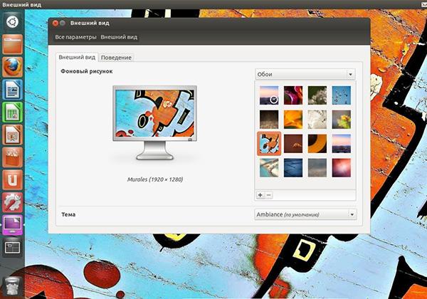 знакомство с linux ubuntu