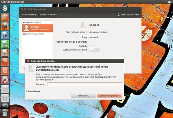 первое знакомство с ubuntu