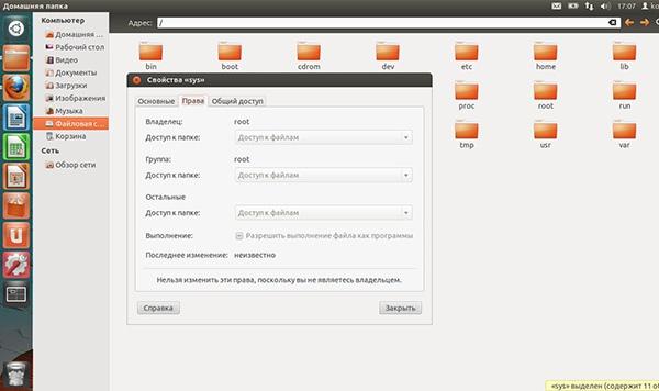 Как создать пустой файл в Linux  Linux  PHP Portal