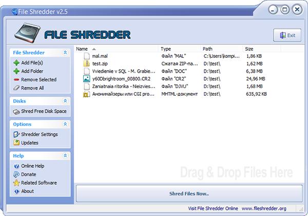 Программа Для Удаления Файлов Которые Не Удаляются Скачать Бесплатно