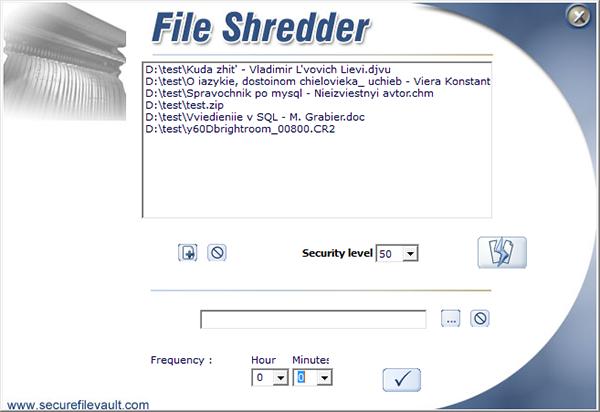 Скачать программу для удаления файлов с компьютера