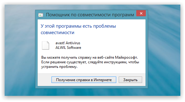 Как в windows 7 сделать совместимость