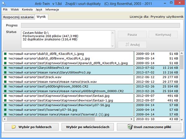 Программа для Поиска Одинаковых Файлов
