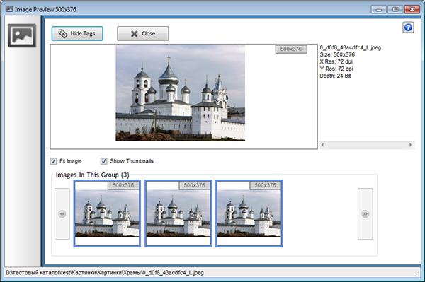 Программа для определения одинаковых файлов