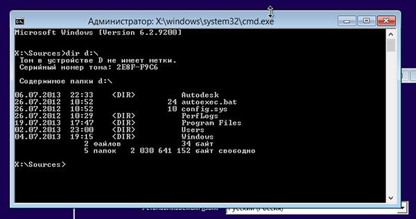 Программа чтобы узнать пароль администратора windows