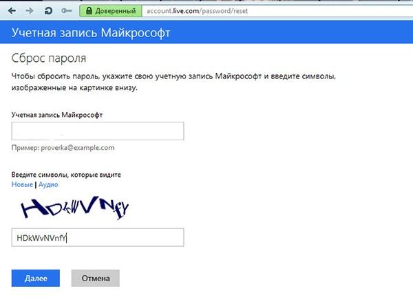 Возможно вы вводите данные на другом языке или с другим регистром букв.