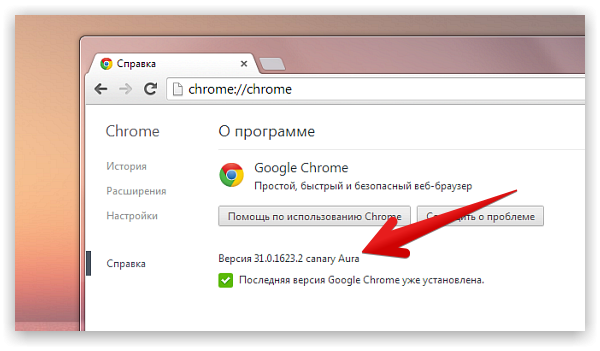 Chrome Aura: ответ на Firefox Australis?