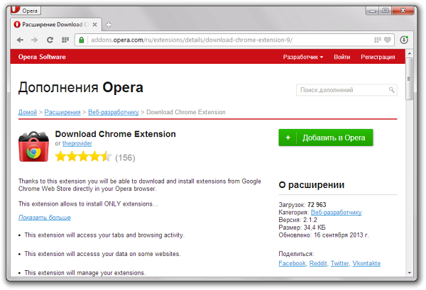 Opera browser setup file free download