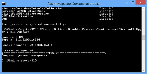 Папка WinSxS и ее очистка в Windows 7 и 8/8.1