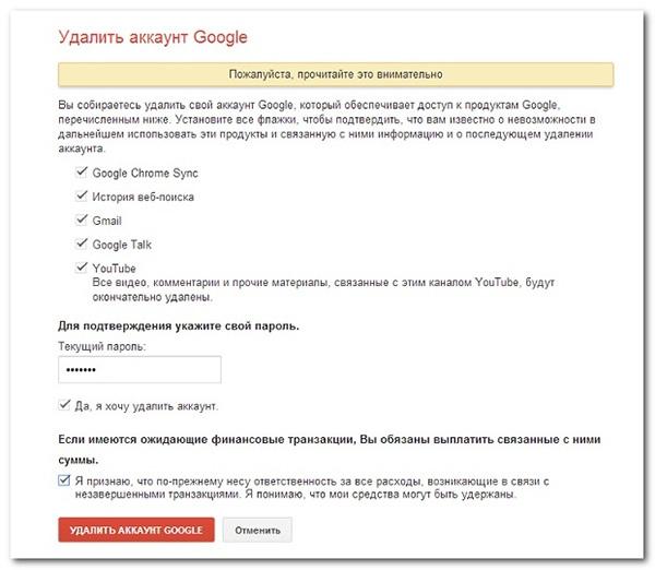 Как зайти в свой аккаунт google