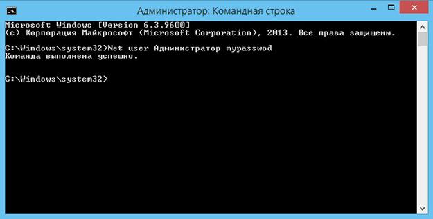 Как включить права администратора windows