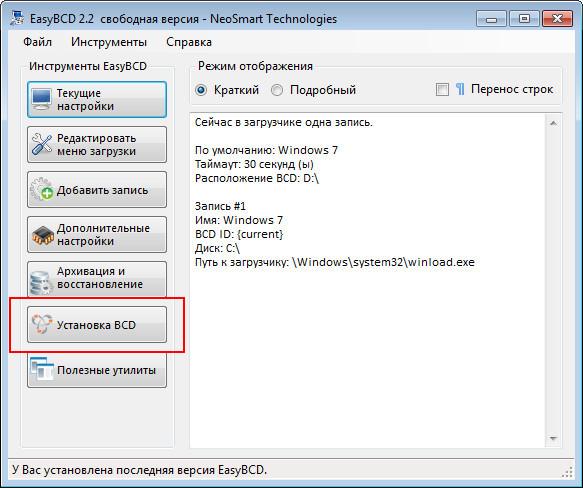 Как сделать загрузочный диск в windows 2000