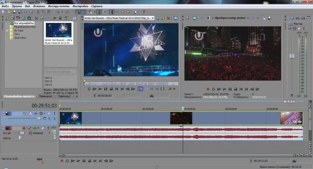 софт для обработки видео - фото 11