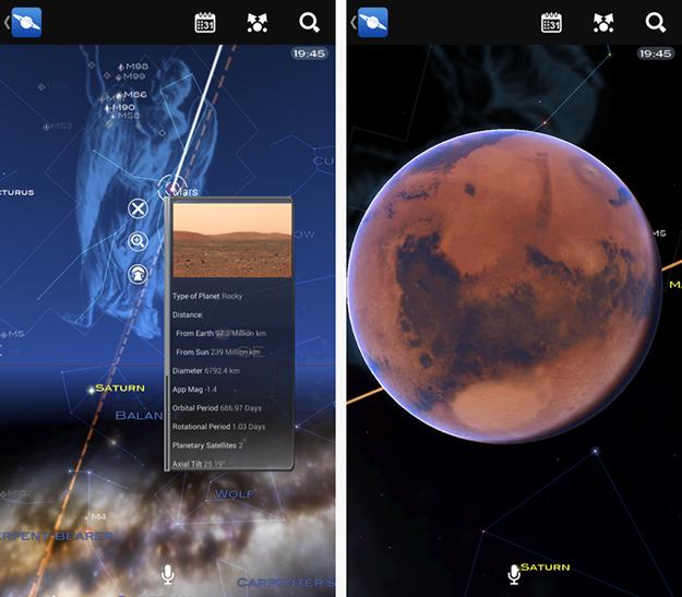 скачать приложение звездное небо на андроид - фото 11