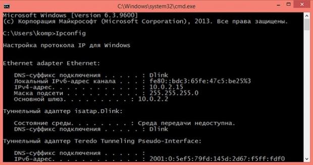 Команды для cmd windows 10