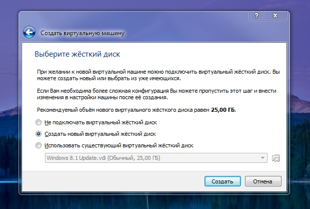 Как установить Windows 10 в VirtualBox