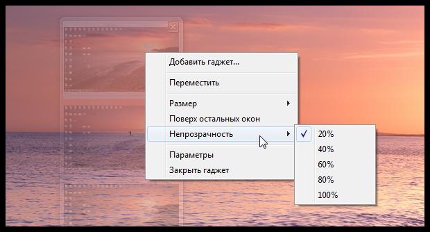 Как сделать окно активным всегда windows