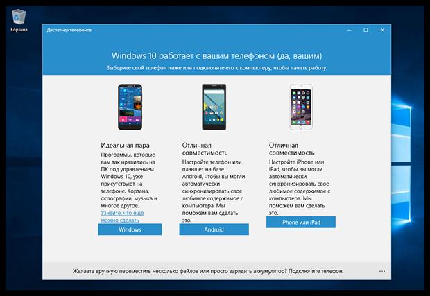 Как удалить стандартные приложения Windows 1
